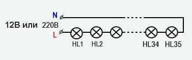 Схема последовательного подключение точечных светильников