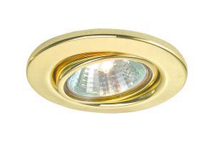 Учимся правильно устанавливать и подключать точечные светильники для гипсокартонных потолков