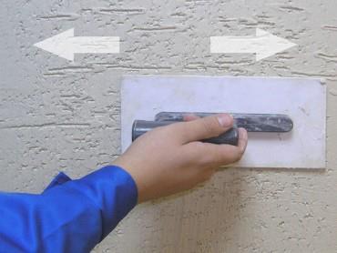 Горизонтальное нанесение штукатурки короеда